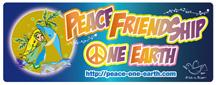 PEACE FRIEND SHIP