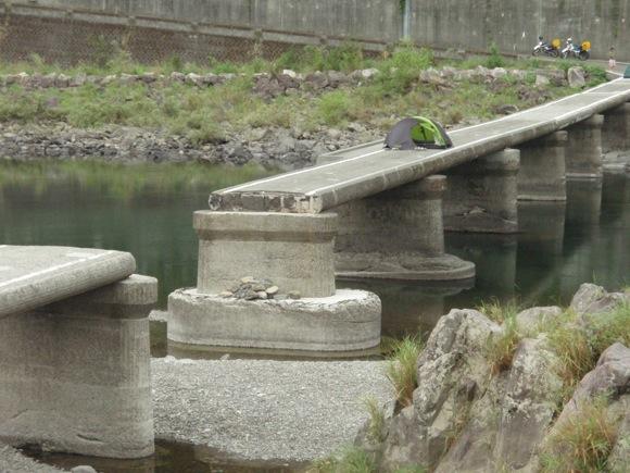長生沈下橋
