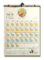 Hacarame 月のカレンダー2011